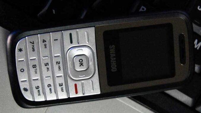 Swaahoo S1101