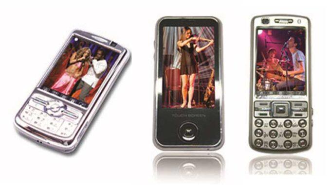 IMO Mobile