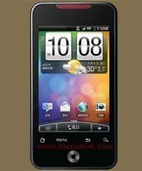 iberry-999