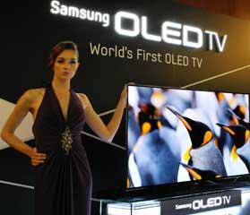 Samsung-OLED-TV
