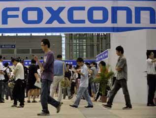 foxconn-okz
