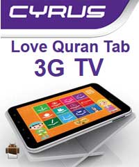 Cyrus-Love-Quran-Tab-3G-TV