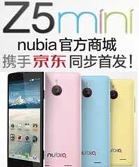 ZTE-Nubia-Z5-Mini-2