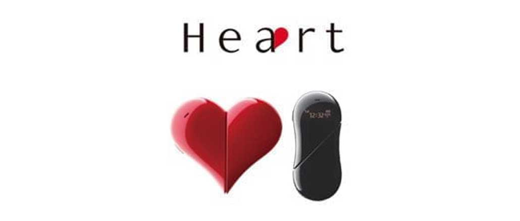 Heart-401AB