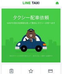 Line-Taxi