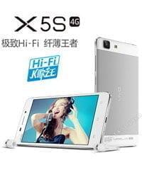 Vivo-X5S
