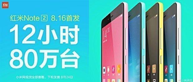 Xiaomi-Redmi-Note-2-Flash-Sale