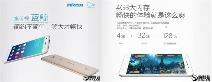 Infocus-S1