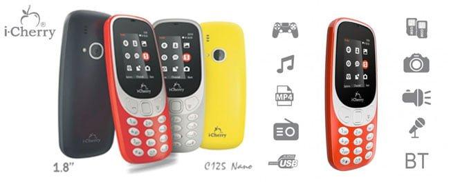 iCherry-C125-Nano